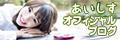 bnr_blog_isis