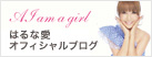 bnr_haruna