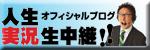 tsuji_blog