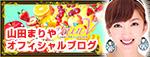 ishikawa_blog