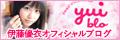 bnr_itoyui